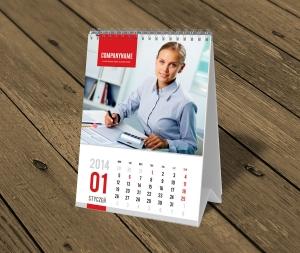 kalendarz_biurkowy_BK30-W6-1